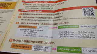 Blog_20170610_213207671.JPG