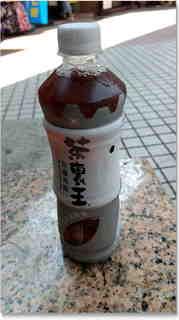 Blog_20170919_02.JPG