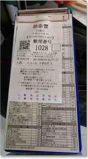 Blog_20170919_12.JPG