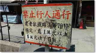 Blog_20170920_06.JPG