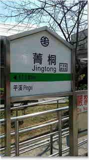 Blog_20170920_15.JPG