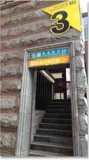 Blog_20170920_161023381.JPG