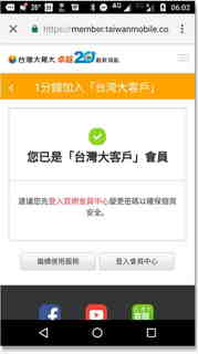 Blog_20170921-060229.jpg