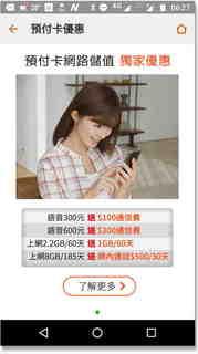 Blog_20170921-062754.jpg