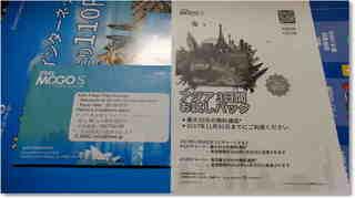 Blog_20170924_001.JPG