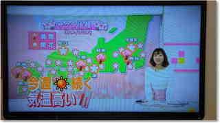 Blog_20180326_020.JPG