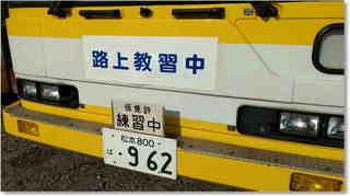Blog_20180404_073518612.JPG