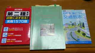 Blog_20180412_01.JPG