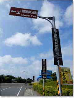 Kaohsiung_06.JPG