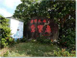 Kaohsiung_08.JPG
