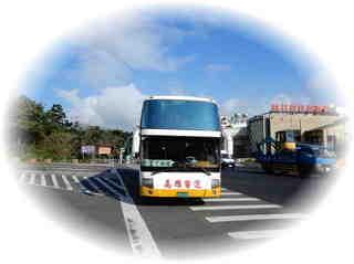 Kaohsiung_17.JPG