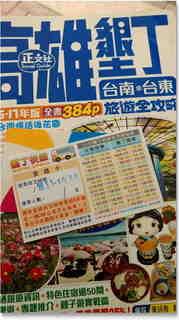 Kaohsiung_18.JPG