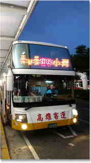 Kaohsiung_19.JPG
