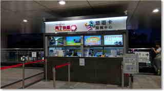 Kaohsiung_20.JPG