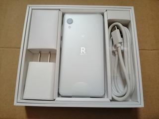 RakutenMini5.jpg